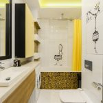 Bathroom Color Combinations Yellow Ceiling Cabinet Curtain Black Tile Cabinet White Floor Wall And Ceiling Narrow Bathroom