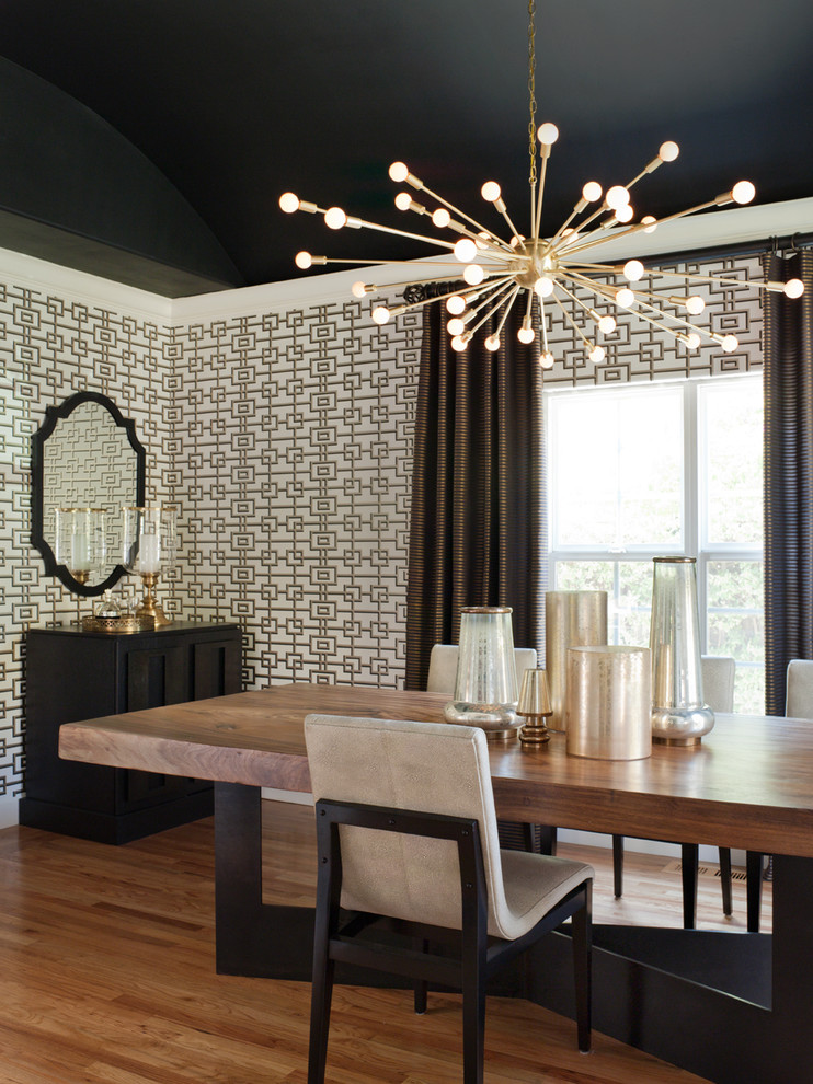 Superbe Dining Room Light Fixture Sputnik Chandelier By Jonathan Adler Lighting  Mirror Black And White Wall Paper