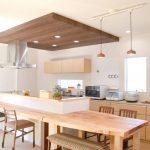 Wood Ceiling Recessed Lighting Pendant Lights Wood Cabinet Floating Cabinet Flat Panel Cabinet Wood Dining Area Stainless Steel Hood