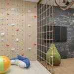 Playroom, Wooden Floor, Climbing Wall, Climbing Rope, Blackboard, TV