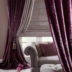 Modern Roman Purple Shades Soft Grey Loveseat Ottoman Flowers Vase Grey Floor Purple Cushion
