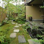 Japanese Garden Exhibition Model Stone Pavers Grass Plants Bamboo Fence Beautiful Landscape