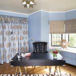 Leather Executive Office Chair Star Pendant Lamp Blue Walls Window Shade Blue Curtains Zebra Rug Black Desk Chrome Base Table Lamp