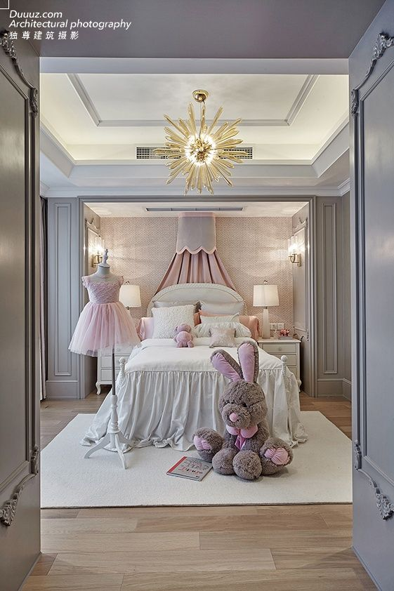 bedroom, wooden floor, grey wall, grey framed ceiling, white bed, pink curtain, white rug