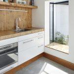 Kitchen, Grey Floor, White Wall, White Cabinet, Wooden Counter Top, Wooden Backsplash