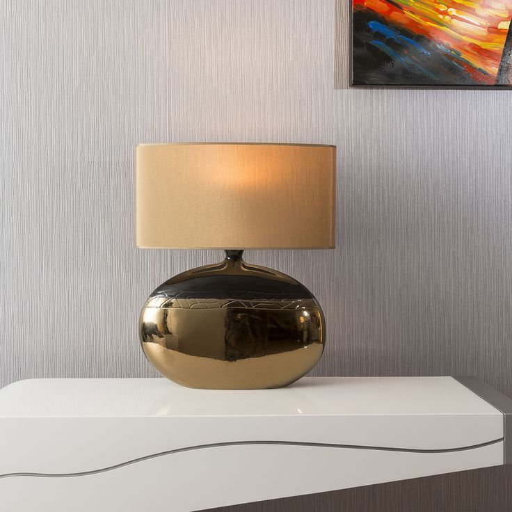 brown cover table lamp with metal body